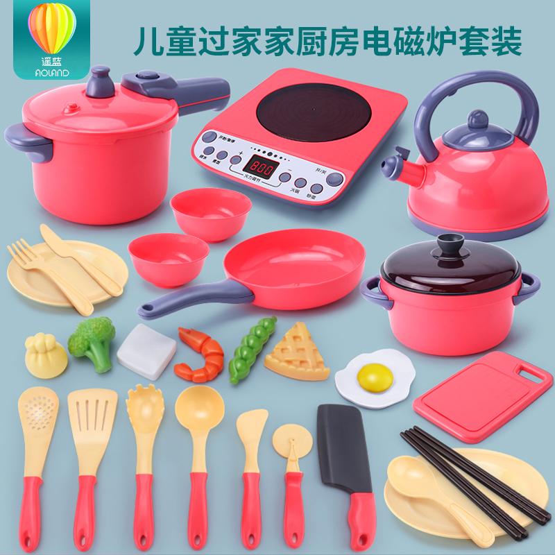 男女孩儿童过家家仿真厨房做煮饭玩具电磁炉家电套装2小宝宝3-6岁限时2件3折