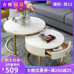 岩板茶几花几抽屉北欧圆形网红简约小户型现代轻奢客厅大理石桌子