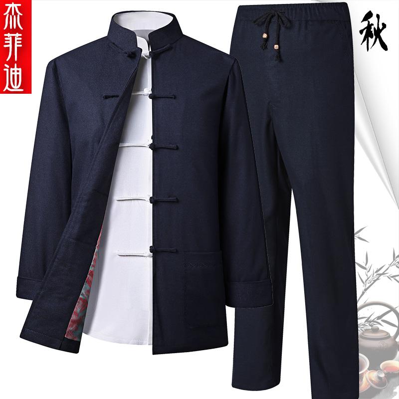 (用5元券)秋冬中国风男士长袖毛呢唐装汉服