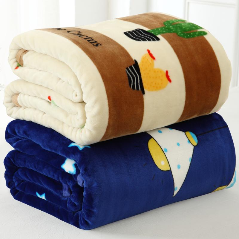 空调毯珊瑚绒毯子法兰绒毛毯法莱绒双人单人被子加厚保暖床单盖毯