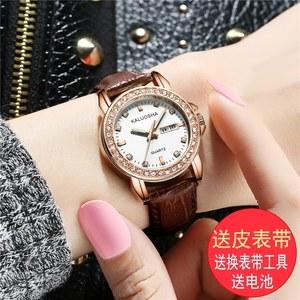 卡罗莎韩版皮带女士手表女表 防水夜光时尚潮流带钻休闲 女式腕表