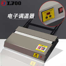 Air-cooled acrylic small bending machine hot-bending machine plastic plate luminous word advertising light box hot-bending