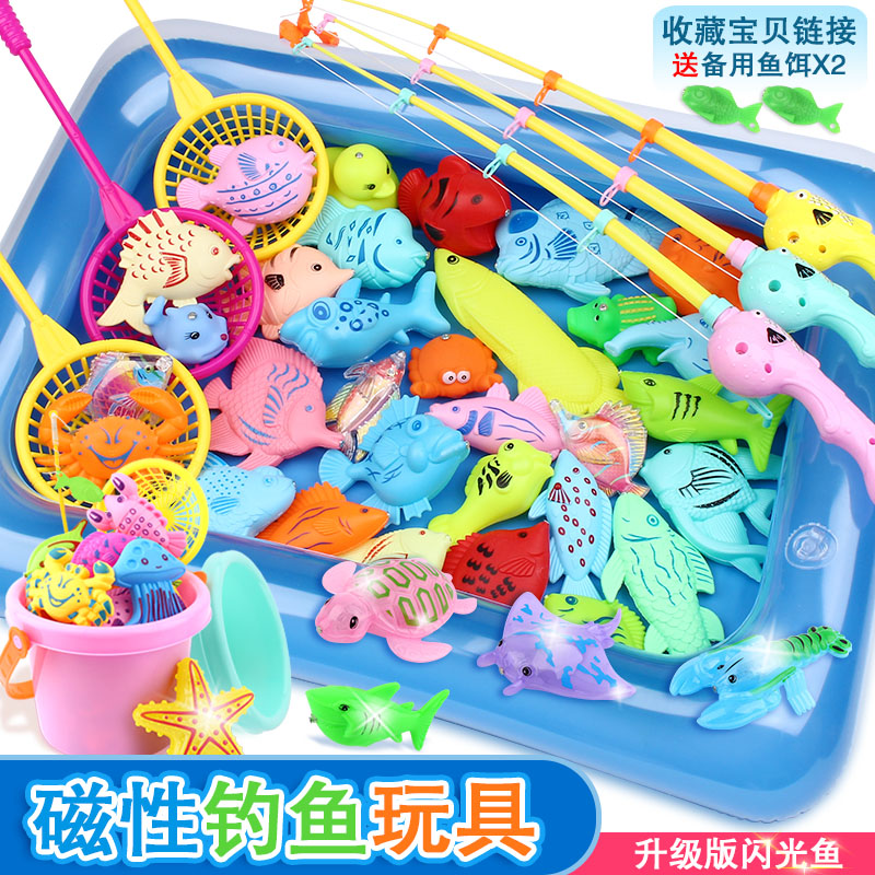 Childrens puzzle fishing toy pool suit kitten magnetic fish square children playing in water baby fishing 1-3-6 years old