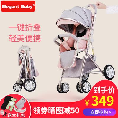 和艾尚宝婴儿推车比哪个好,好孩子和艾尚宝哪个牌子好