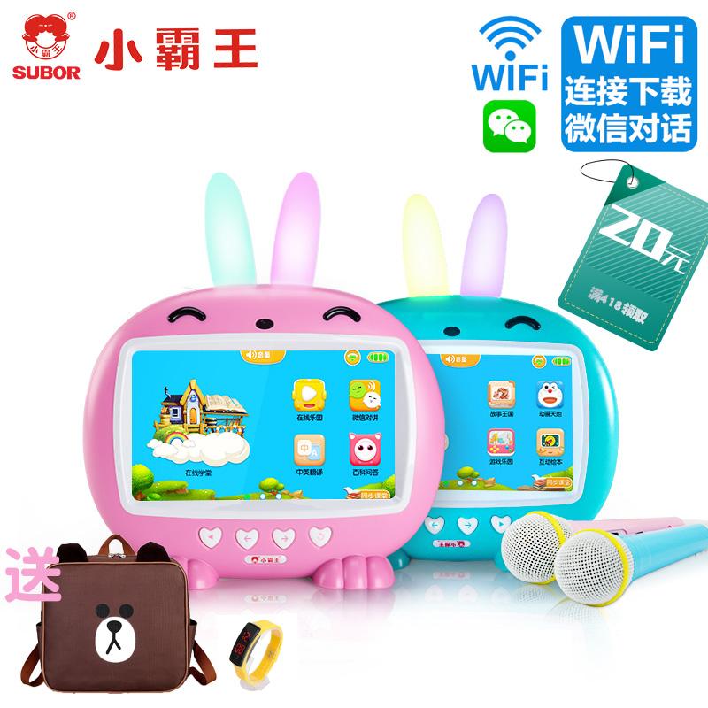小霸王早教机学前幼儿童宝贝电脑3岁以上益智玩具学习机0-6带话筒