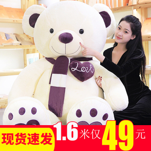 熊毛绒玩具抱抱熊大熊猫泰迪熊公仔特大号布娃娃女七夕睡觉抱枕