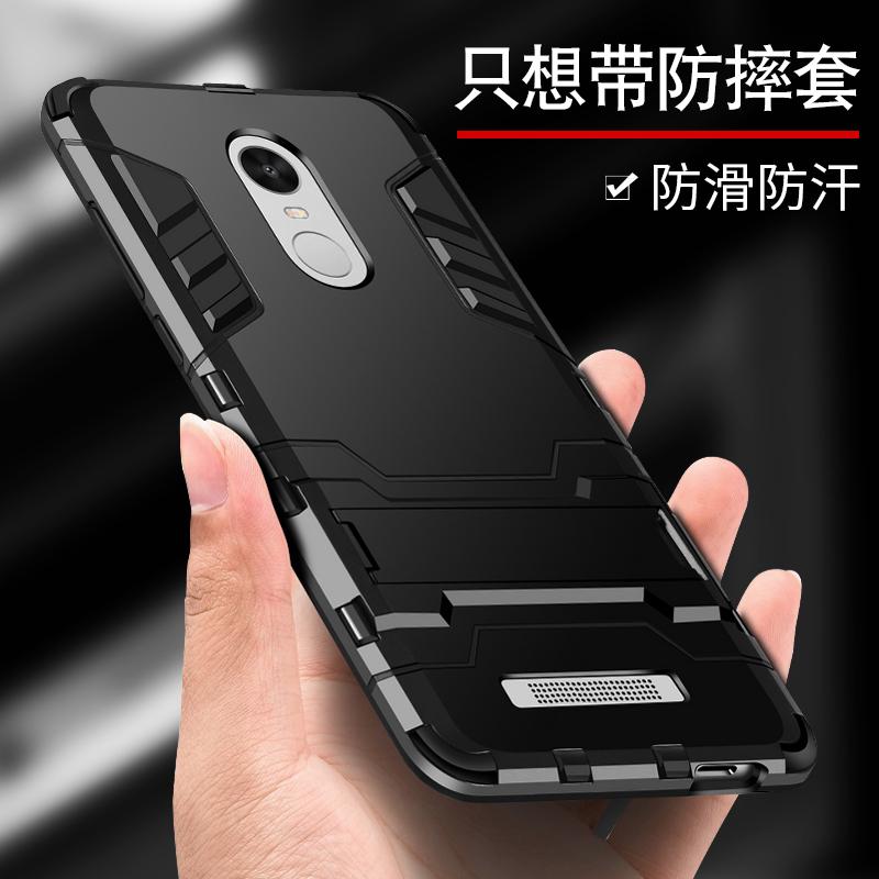 酷盟红米3s手机壳红米3硅胶保护套小米全包防摔硬壳潮男
