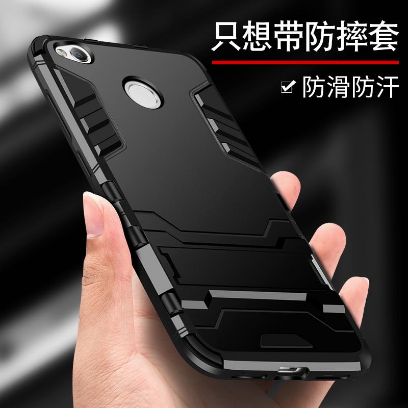 酷盟红米4x手机壳红米4a防摔硅胶小米redmi4保护套磨砂硬壳男女款
