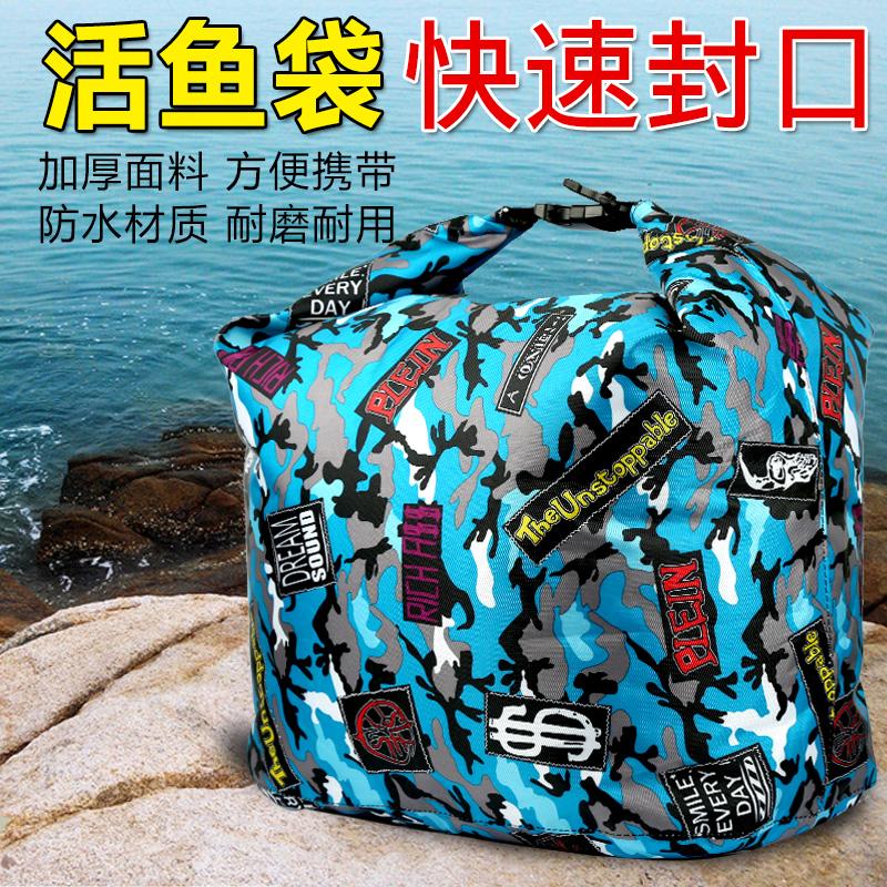 活鱼袋加厚耐磨冲氧便携钓鱼折叠养鱼袋渔获装鱼袋鱼护桶垂钓用品