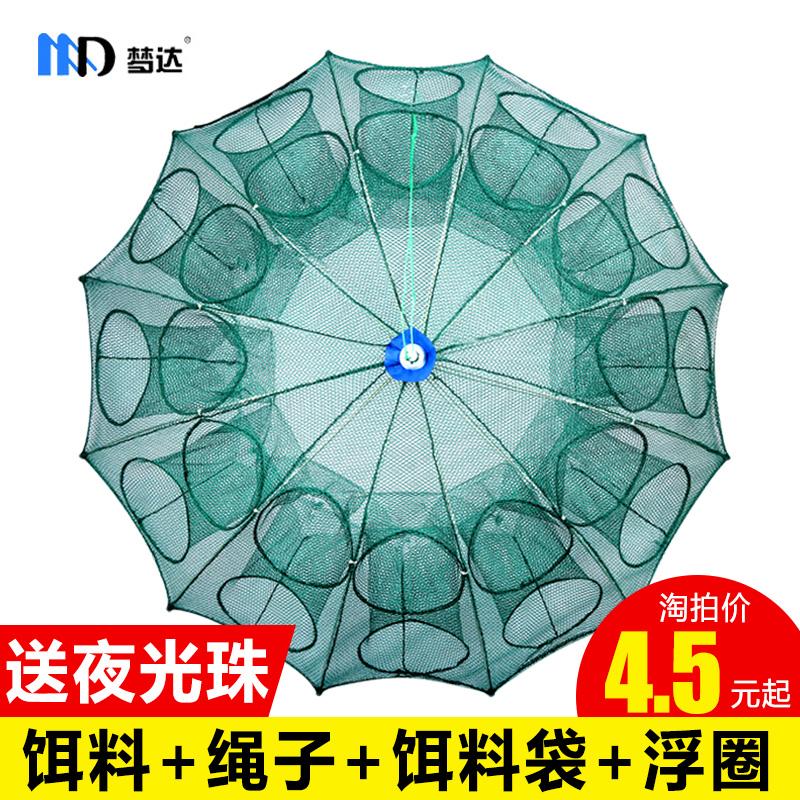福彩3d专家预测分析胆码 下载最新版本安全可靠