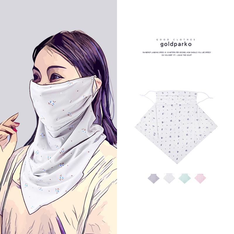 防晒面纱女遮脸防紫外线挂耳面罩护颈丝巾口罩两用脖套夏季薄款带11-18新券