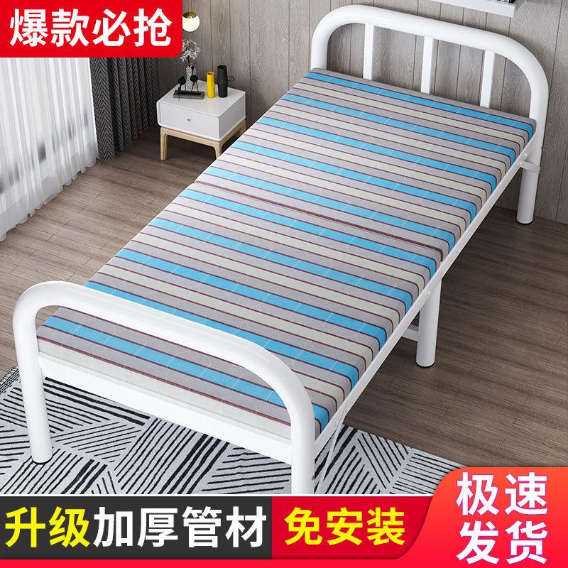折叠床单人床家用出租屋成人双人床儿童午休床便携陪护床木板铁床