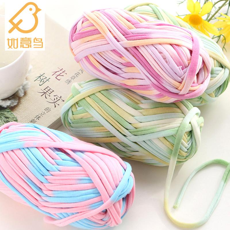 如意鳥段染布條線勾包包線手編坐墊線地毯線手工diy編織粗毛線