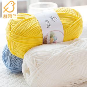 如意鸟棉线牛奶棉宝宝毛线手工编织棉线鞋子钩针勾包编婴儿毛线