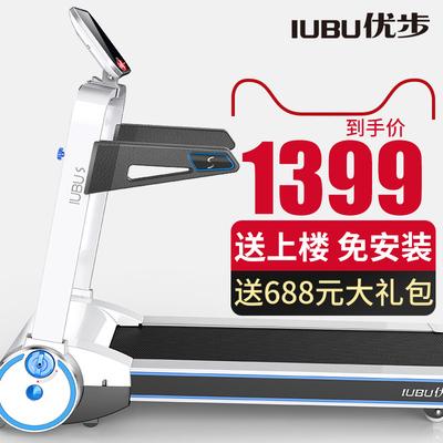 优步跑步机天津专卖店在哪哪个牌子好