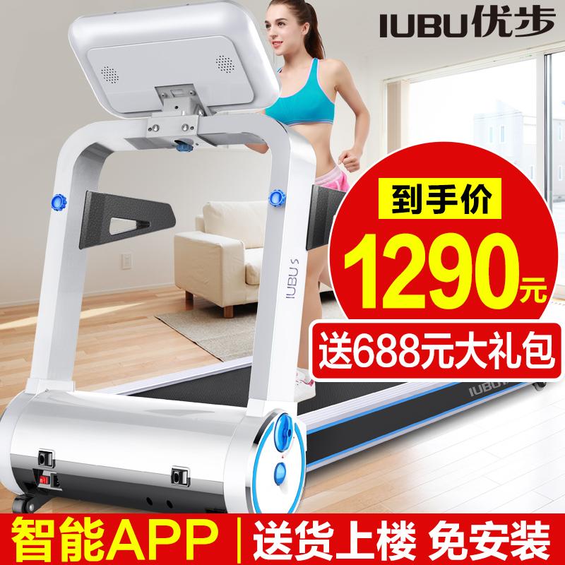 优步K3室内跑步机家用款减肥小型超静音抖音迷你平板折叠家庭健身