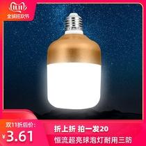 球泡单灯7W卡口b22超高亮家用E14节能灯5W暖白黄3W螺口E27灯泡led