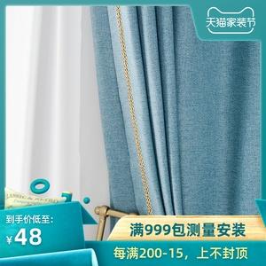 2019新款窗帘北欧简约 网红款卧室客厅窗帘布遮光 隔热防晒定制xz