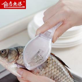 刮鱼鳞器杀鱼工具神器去鳞鱼鳞刨