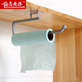 纸巾架厨房用纸专用挂架吸油纸保鲜膜收纳架免打孔毛巾卷纸架支架