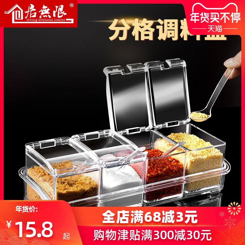 厨房用品收纳神器多功能盐糖调料盒置物架北欧风四格一体家用创意