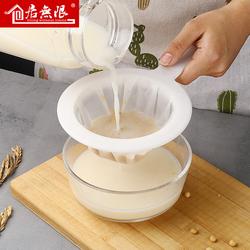 豆浆过滤网筛蜂蜜过滤网勺超细榨汁机过滤器隔渣神器漏勺家用厨房
