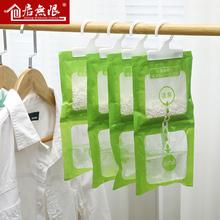 可挂式防霉干燥剂防潮剂除湿袋室内衣柜房间家用吸湿吸水盒10袋装