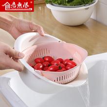 リビングルーム、キッチン、創造家庭回転可能なフルーツボウルダブルドレインバスケットウォッシュ米ウォッシュ米のバスケット野菜盆地