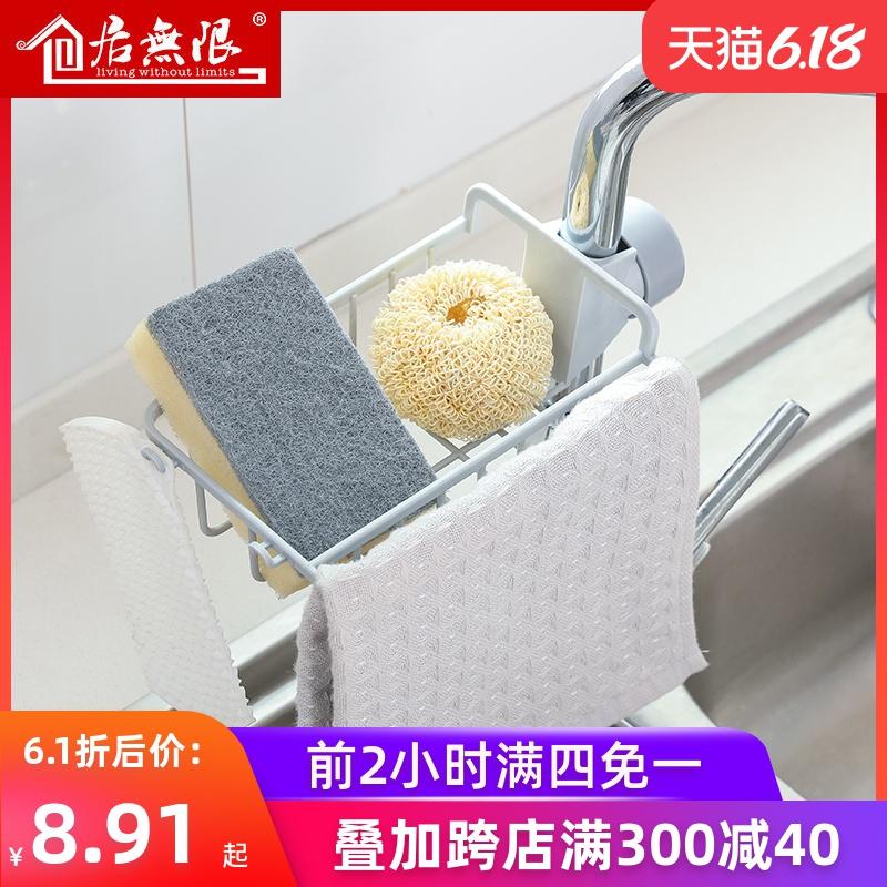 厨房用品水槽沥水架多功能置物架