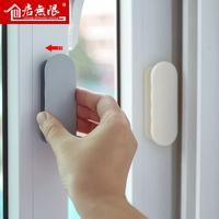 厨房门把手衣柜抽屉木门玻璃粘贴式辅助免打孔门把手推拉门窗拉手