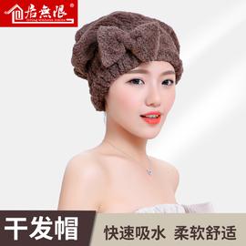 干发帽女超吸水速干发巾速干帽可爱快速束发带擦头发包头巾长发