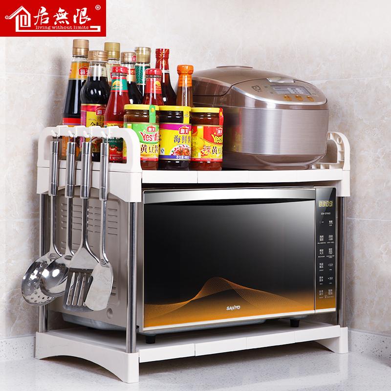 居無限廚房置物架微波爐架烤箱架用品用具雙層落地收納架儲物架子