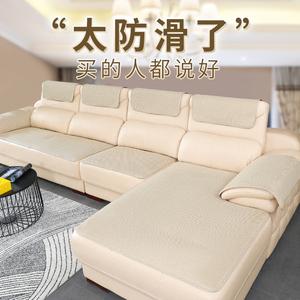 真皮沙发防滑沙发垫四季通用顾家欧式坐垫专用垫子组合皮沙发套罩
