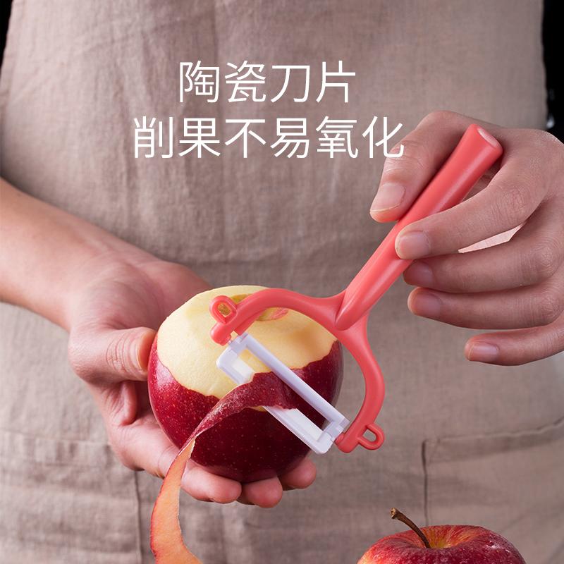 Ножи для очистки овощей и фруктов Артикул 39014782138