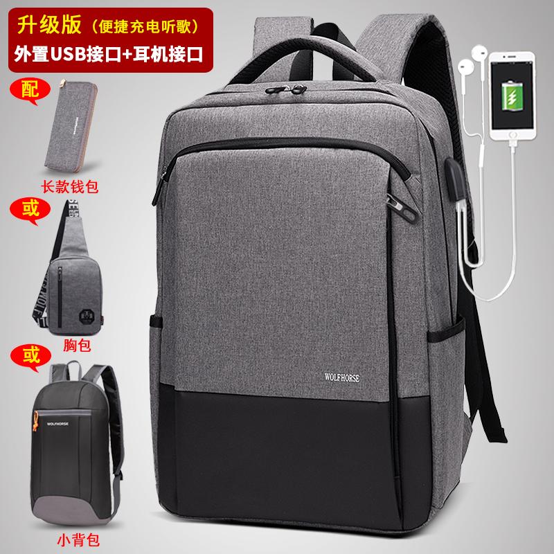Туристические рюкзаки Артикул 605645956161
