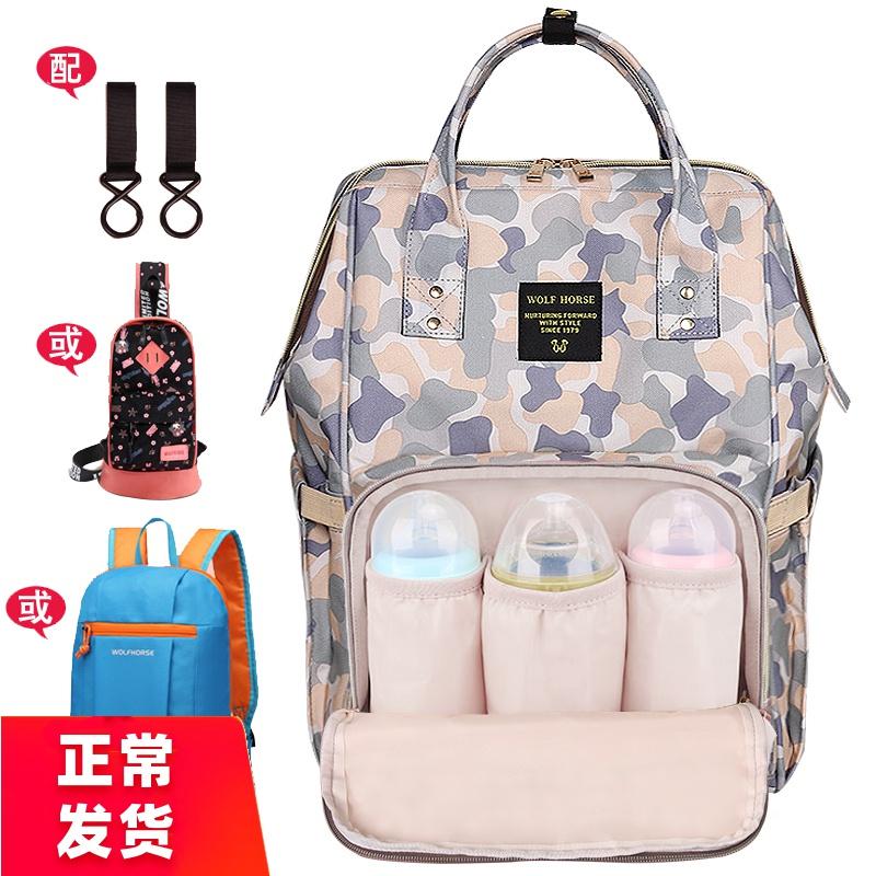 媽媽包多功能大容量雙肩背包女高中學生書包休閑韓版潮母嬰包旅行