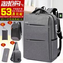 电脑包 潮流旅行包休闲女学生书包简约时尚 商务背包男士 双肩包韩版