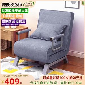 欧莱特曼多功能沙发椅 折叠床单双人懒人沙发床 午休陪护简约客厅