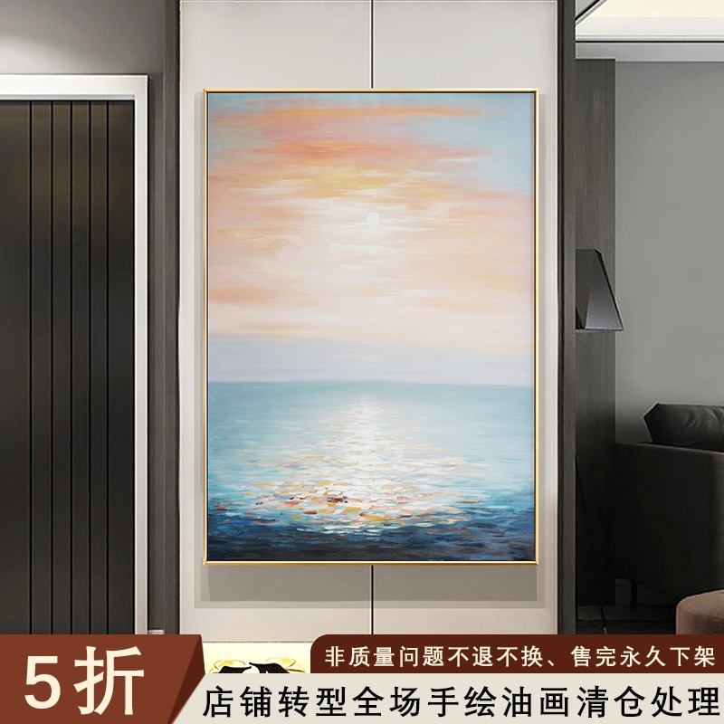 现代简约手绘玄关背景墙客厅装饰画