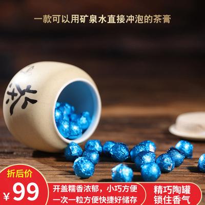 小粒装松德普洱茶熟茶膏固态速溶茶粉糯米香茶叶普洱茶膏茶粉茶珍