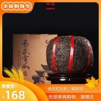 云南普洱生茶易武古树金瓜贡茶团茶礼盒装金瓜普洱瓜茶2公斤