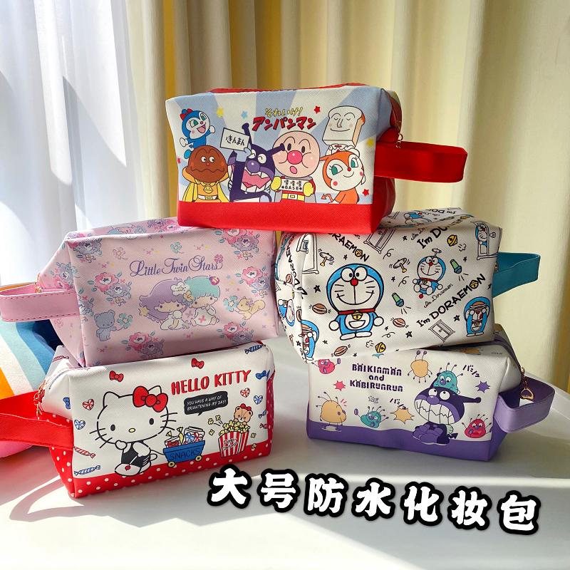 包邮韩国卡通卡通面包超人便携随身收纳包手提袋大容量PU化妆包图片