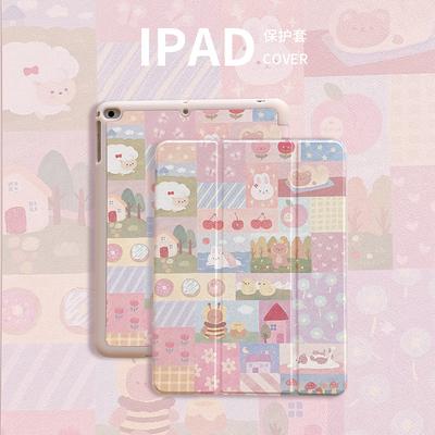 2021新款iPad8/7保护壳适用苹果平板电脑air4/3硅胶pro11/10.9/10.2英寸儿童6代全包防摔mini5外套带笔槽轻薄