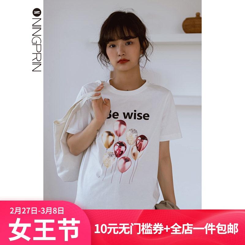 凝婧2021春夏韩版女气球印花修身显瘦T恤圆领时尚短袖打底上衣潮