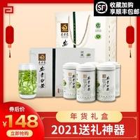 禾安堂2020年新茶叶正宗安吉白茶250g雨前茶礼盒装官方旗舰店官网