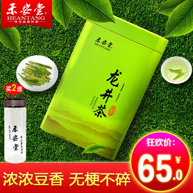 【65元半斤】禾安堂250g浓香龙井茶绿茶2018新茶叶正宗西湖礼盒