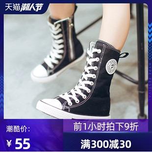 高帮男童鞋 宝宝鞋 OPOEE儿童帆布鞋 白色球鞋 街舞鞋 女童布鞋 子板鞋