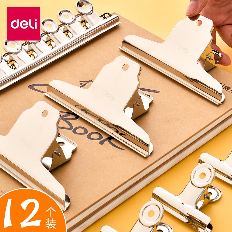 Инструменты для ремесла Артикул 540631591613