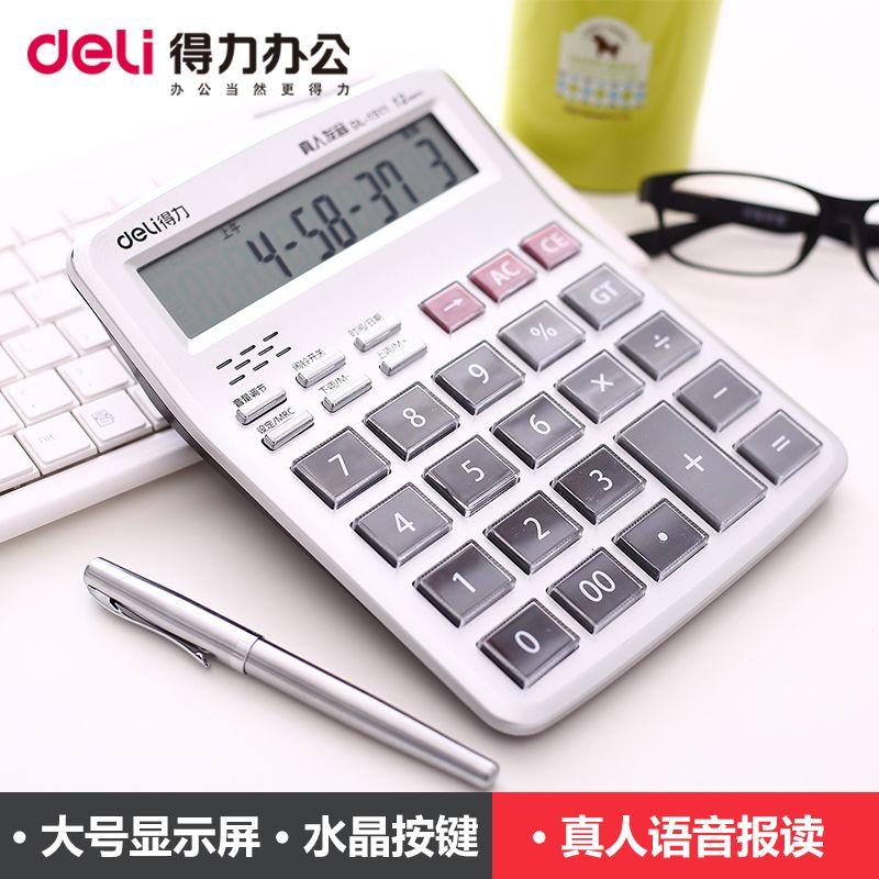 Калькуляторы Артикул 581311278957