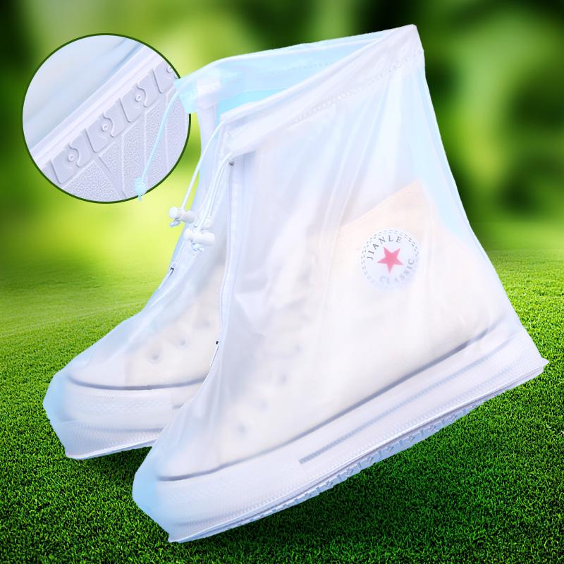 雨鞋套男女儿童鞋套防水雨天防雨鞋套防滑加厚耐磨户外雨靴套学生